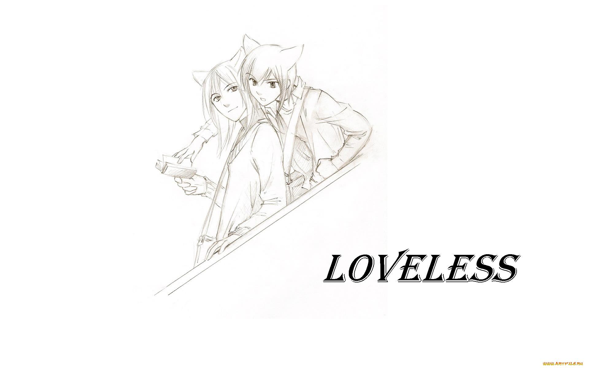 аниме, loveless, нелюбимые, лестница, книга, рицка, агатсума, соби